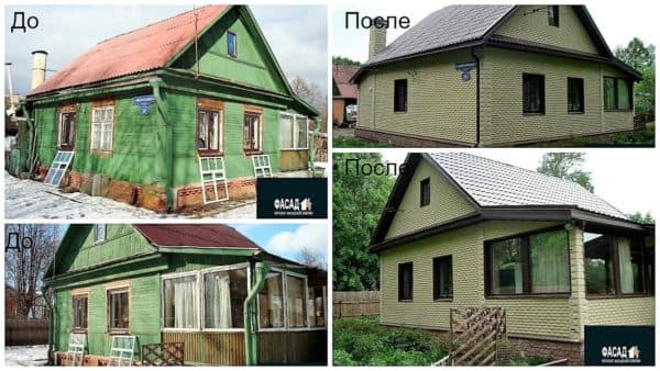 Переделка старого дома