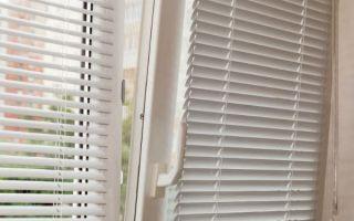 Алюминиевые горизонтальные жалюзи – практичное решение для каждого дома