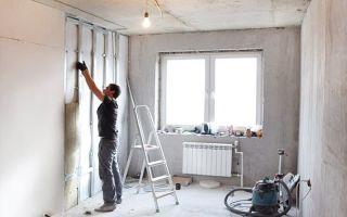 Особенности современного ремонта квартир