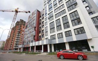 Какие особенности при приобретении квартиры в доме под реновацию в Москве