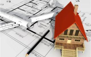 Что включает в себя переустройство и перепланировка жилого помещения (ЖК РФ)