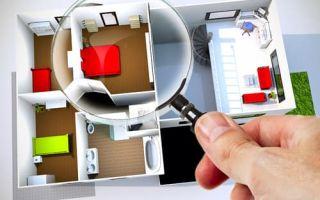 Зачем проверять квартиру перед покупкой?