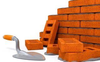 Пошаговая инструкция: как рассчитать кирпич на дом