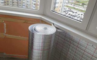 Для чего нужно утепление балкона