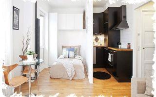 Принципы планировки, зонирования и дизайна квартиры – студии 25 кв. м
