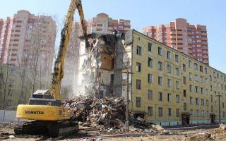Список и очерёдность сноса пятиэтажек по программе реновации в 2020–2021гг.