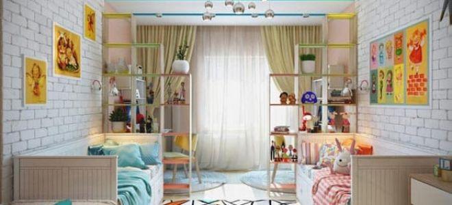 Важные моменты при планировке детской комнаты для двух детей