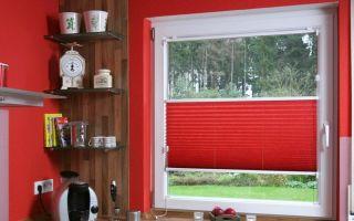 Преимущества использования штор плиссе в интерьере