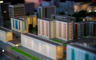 Московский Фонд реновации: застройка жилых районов