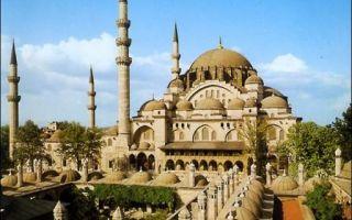 Что посетить в Стамбуле: ТОП-5 мест для туристов