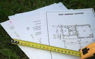 Генеральный план земельного участка: оформление и зачем он нужен