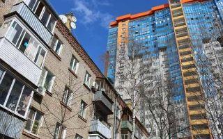«Первичка» или «вторичка» – какую квартиру купить