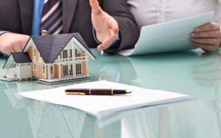 Зачем проверять квартиру на юридическую чистоту
