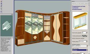 ТОП программ и конструкторов для проектирования гардеробной онлайн: этапы создания