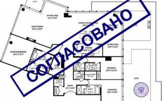 Что является перепланировкой квартиры: как сделать самостоятельно