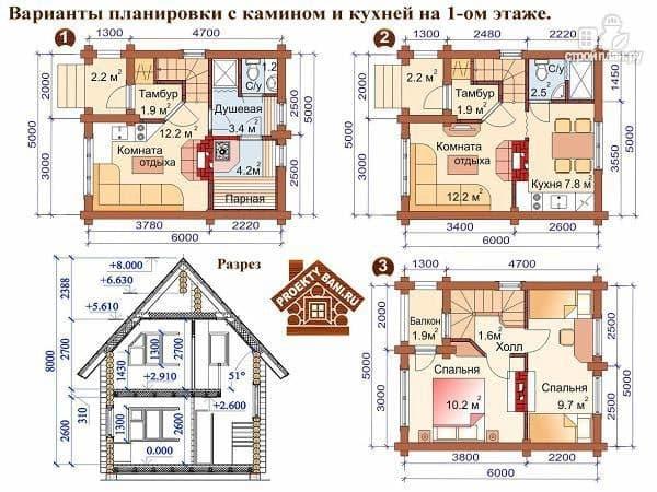 Дом 5 на 6