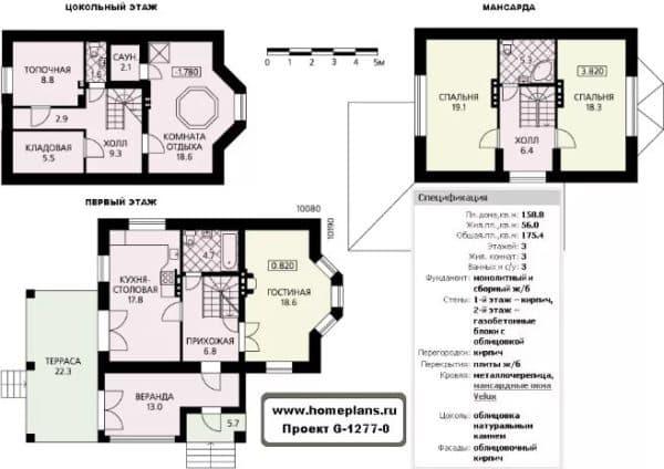 Дом с сауной и комнатой отдыха на цокольном этаже