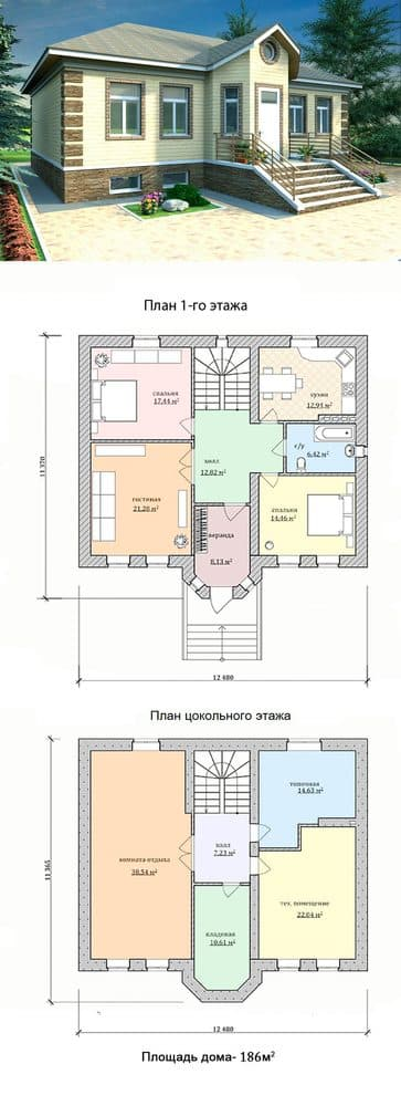 Планировка одноэтажного дома с цокольным этажом