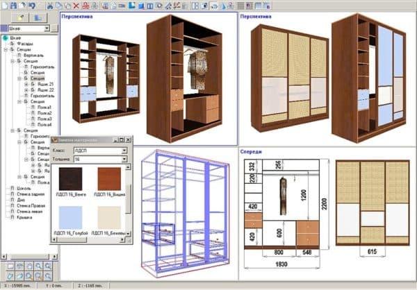 онлайн-конструктор гардероба