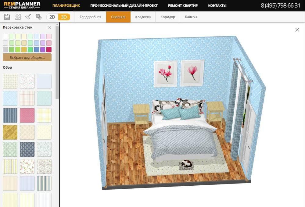 Спальня в планировщике Remplanner